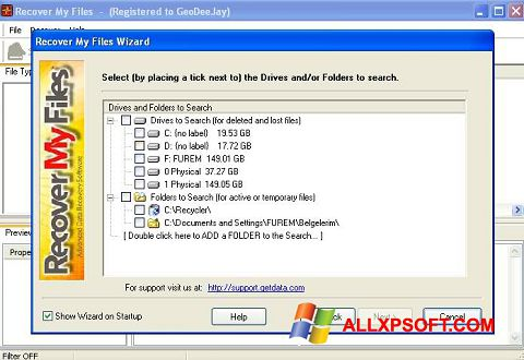 스크린 샷 Recover My Files Windows XP