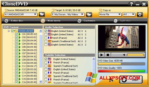 스크린 샷 CloneDVD Windows XP