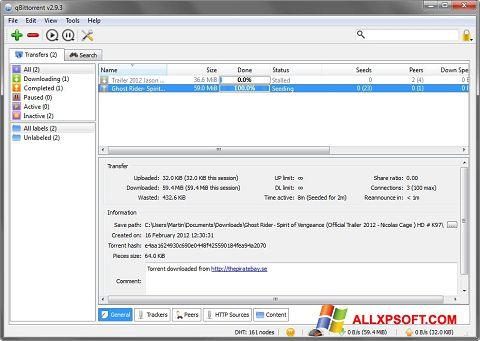스크린 샷 qBittorrent Windows XP