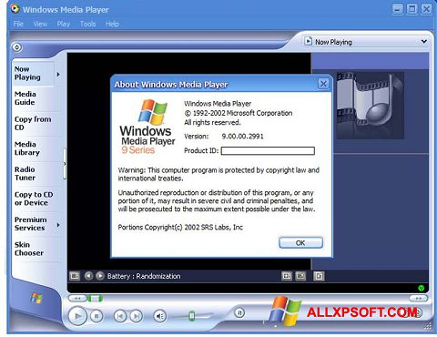 스크린 샷 Windows Media Player Windows XP