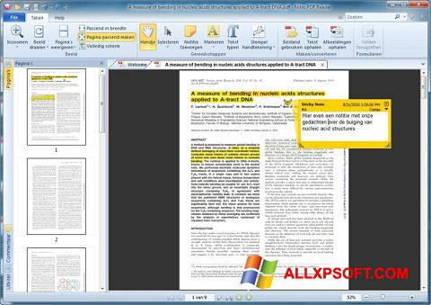 스크린 샷 Nitro PDF Reader Windows XP