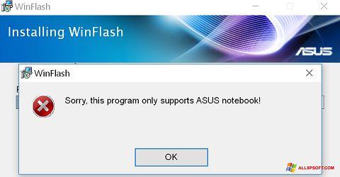 스크린 샷 WinFlash Windows XP