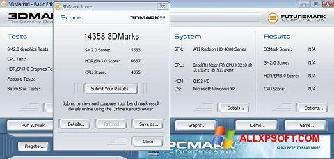 스크린 샷 3DMark06 Windows XP