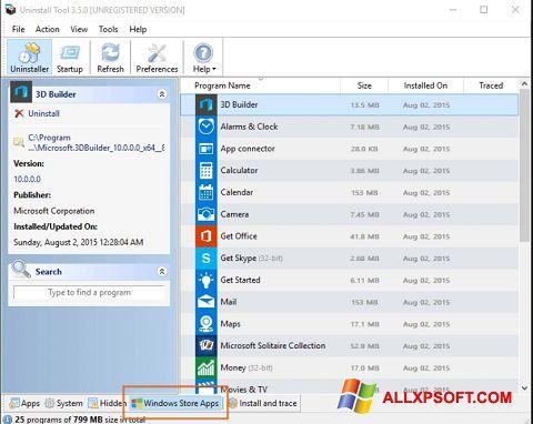 스크린 샷 Uninstall Tool Windows XP