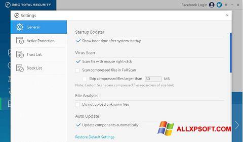 스크린 샷 360 Total Security Windows XP