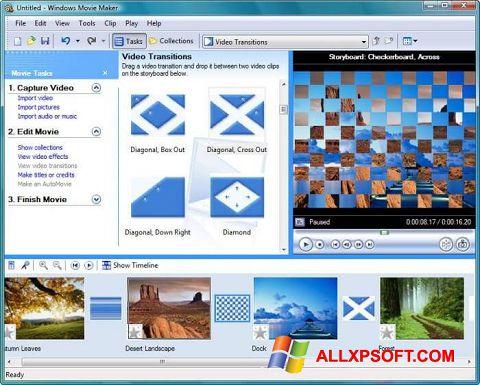 스크린 샷 Windows Movie Maker Windows XP