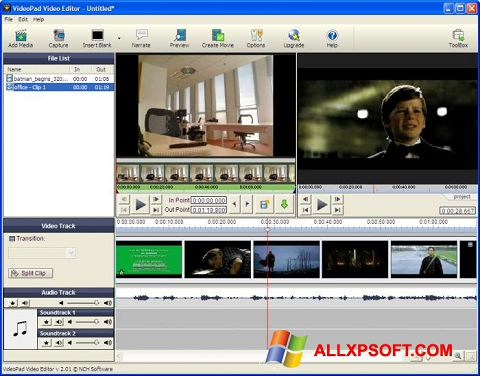스크린 샷 VideoPad Video Editor Windows XP