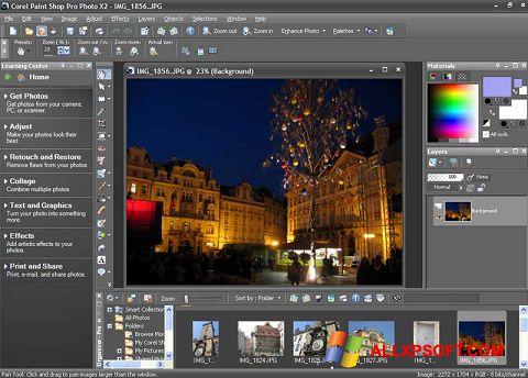 스크린 샷 PaintShop Pro Windows XP