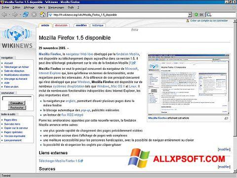 스크린 샷 Mozilla Firefox Windows XP