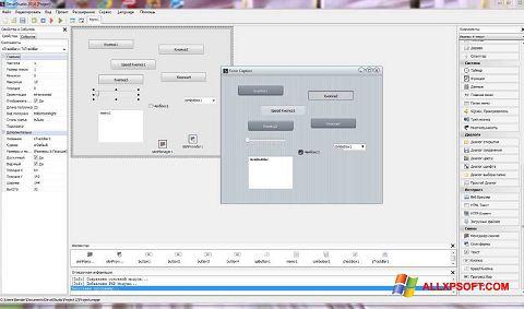 스크린 샷 PHP Devel Studio Windows XP