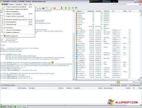 스크린 샷 FlylinkDC++ Windows XP