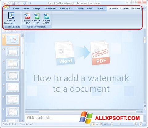 스크린 샷 Microsoft PowerPoint Windows XP