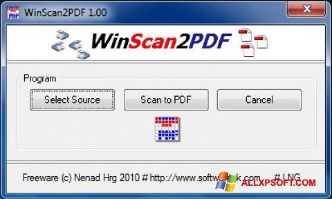 스크린 샷 WinScan2PDF Windows XP