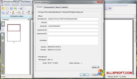 스크린 샷 Foxit Phantom Windows XP