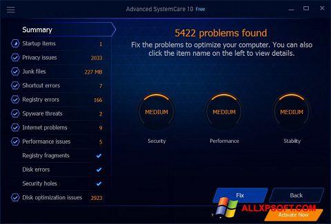 스크린 샷 Advanced SystemCare Free Windows XP