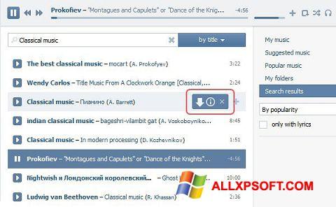 스크린 샷 SaveFrom.net Windows XP