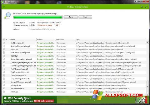 스크린 샷 Dr.Web Windows XP
