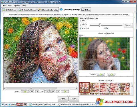 스크린 샷 Photo Collage Windows XP