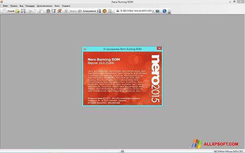 스크린 샷 Nero Windows XP
