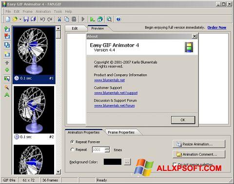 스크린 샷 Easy GIF Animator Windows XP