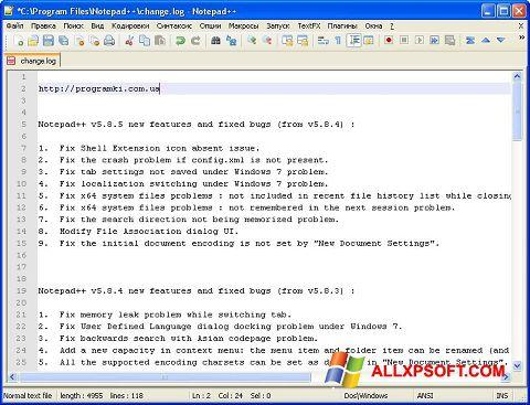 스크린 샷 Notepad++ Windows XP
