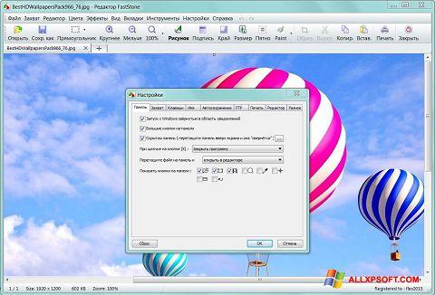 스크린 샷 FastStone Capture Windows XP