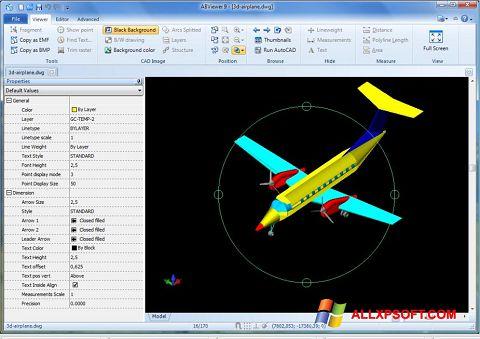 스크린 샷 ABViewer Windows XP