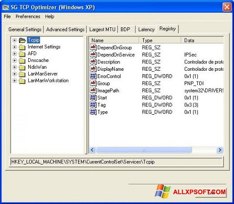 스크린 샷 TCP Optimizer Windows XP