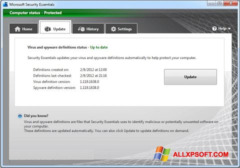 스크린 샷 Microsoft Security Essentials Windows XP